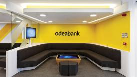 ODEABANK HEAD QUARTER